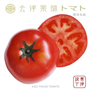 会津薬師トマト